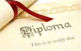Дипломи