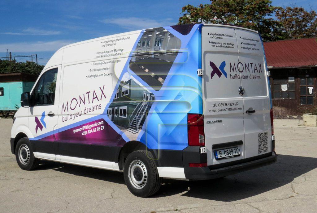 Брандиране на автомобили Варна