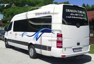 Брандиране на автобуси