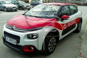 Облепяне автомобили Варна