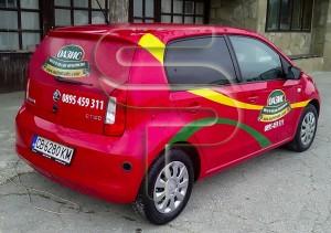 Облепяне на автомобил Оазис