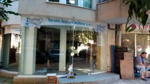 брандиране витрини Варна
